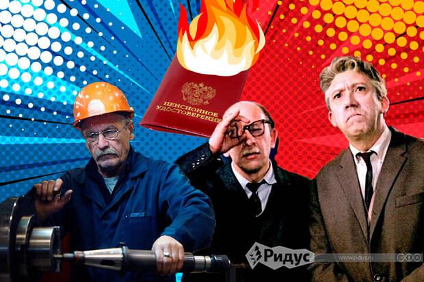 Названы регионы России, где живут самые трудолюбивые пенсионеры