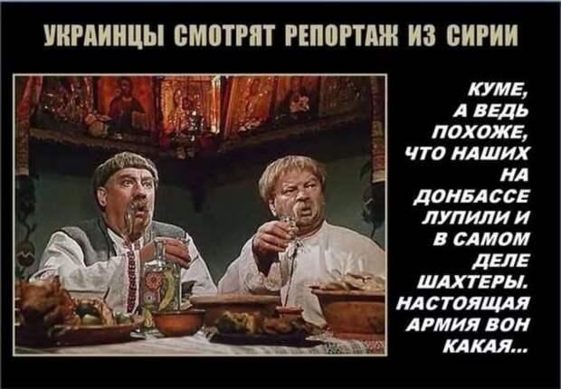 Прикольные демотиваторы с надписями. Подборка chert-poberi-dem-chert-poberi-dem-53190303112020-2 картинка chert-poberi-dem-53190303112020-2