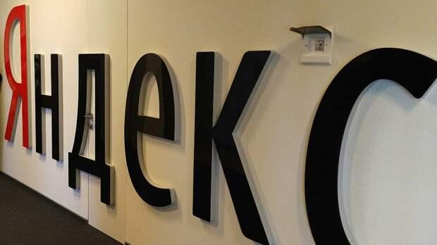Специалисты «Яндекса» устранили неполадки в работе сервисов
