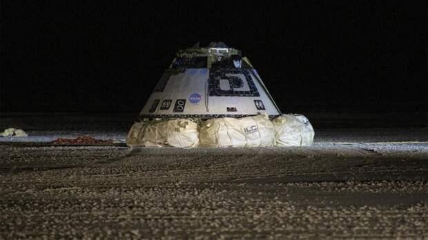 Лунное лобби: администрация Трампа пытается спасти Boeing
