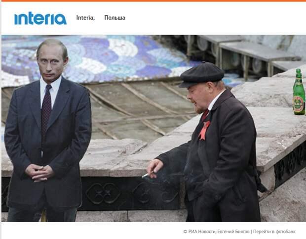 Польские читатели: какие же гибридные действия вели россияне? У них что, был бюст Ленина?