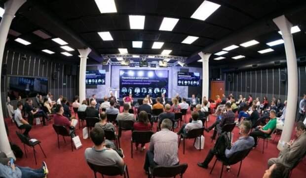 Продлен прием заявок на участие в программе поддержки стартапов StartHub.Moscow