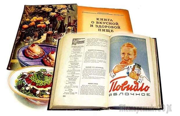 7 советов из легендарной «Книги о вкусной и здоровой пище», которые сегодня покажутся странными