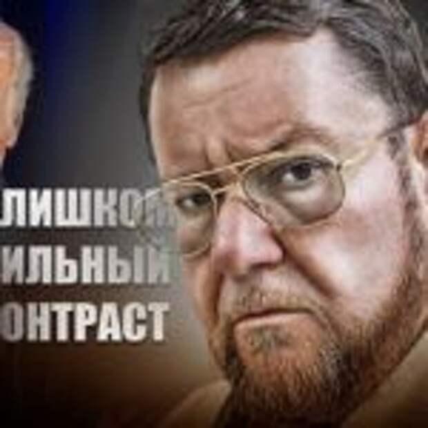 «Отдадим должное»: Сатановский пояснил, в чём состоит «мудрость» организаторов саммита РФ и США