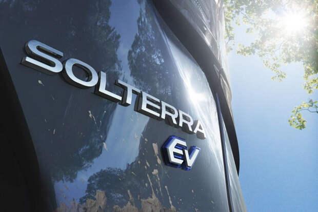 Subaru анонсировала свой первый электромобиль Solterra. Он поступит в продажу в 2022 году