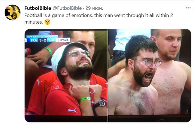 фанат из швейцарии стал мемом