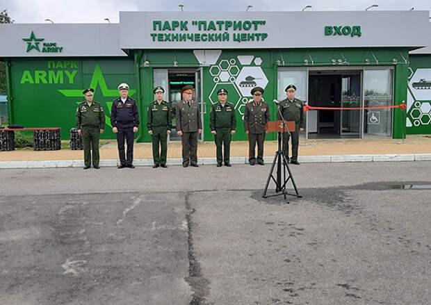 На территории парка «Патриот» состоялась торжественная церемония открытия новой экспозиции Танкового музея