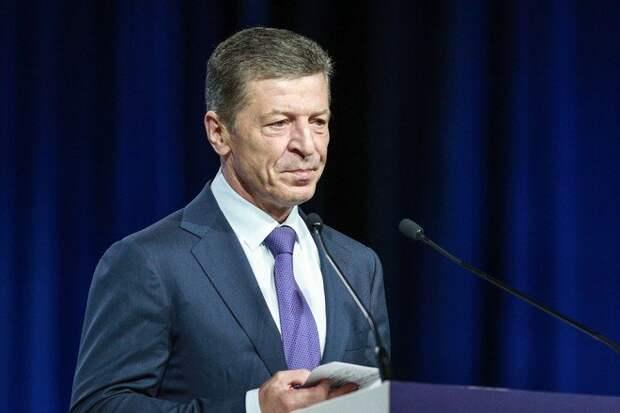 Козак предостерёг Украину от вторжения в Донбасс