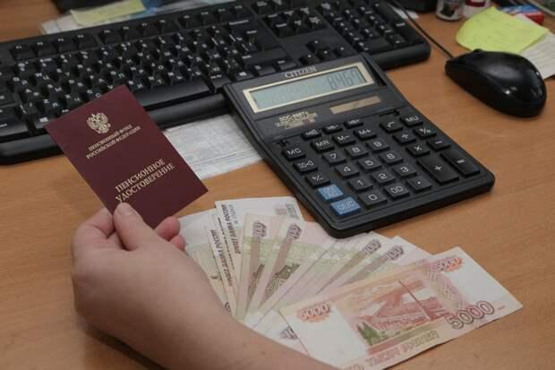 Госдума предлагает вернуть индексацию пенсии работающим пенсионерам