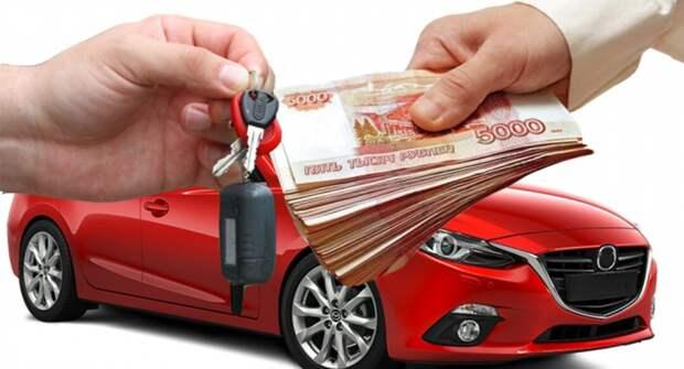 Как не остаться без машины и без денег: где велик риск купить заложенный автомобиль