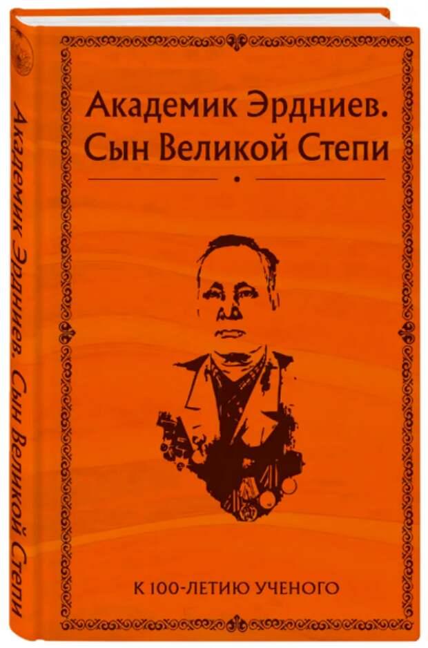 С Днем Победы: 7 биографий и исторических книг о войне
