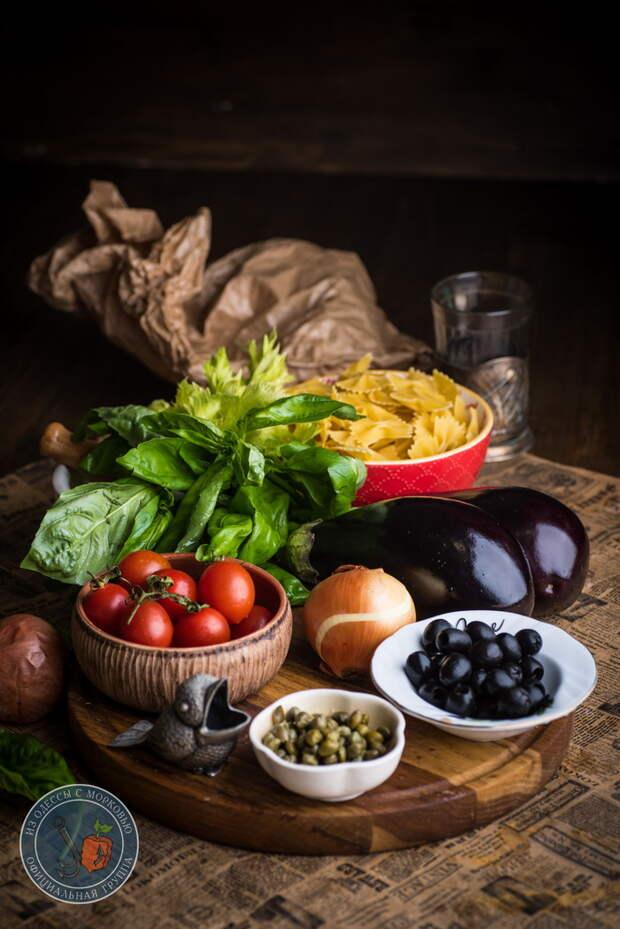 Лето в тарелке. Паста с сезонными овощами