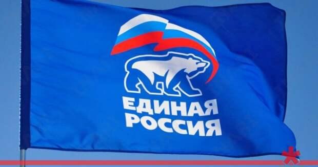 На «Единую Россию» вылилось много грязи и оскорблений