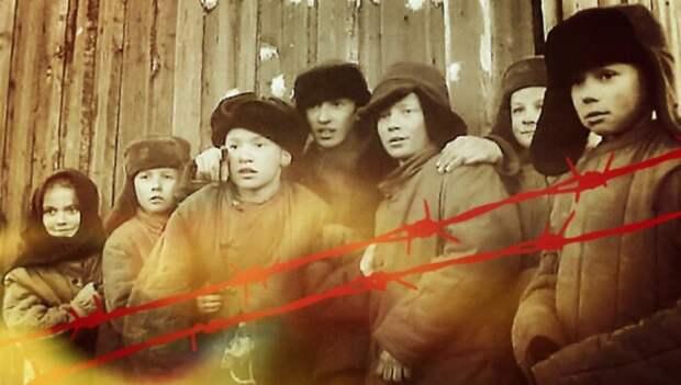 Детский ГУЛАГ: Как советская система перевоспитывала детей «врагов народа»