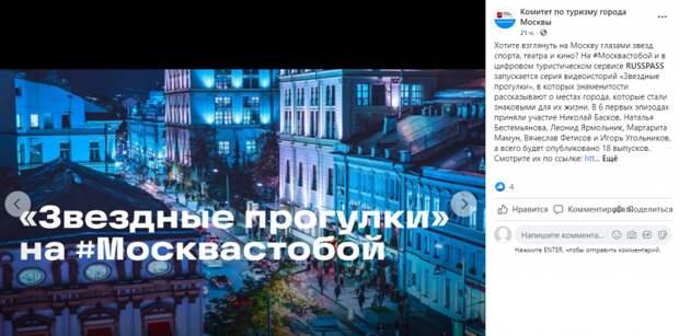 Вячеслав Фетисов рассказал о хоккейном детстве на Коровинском шоссе