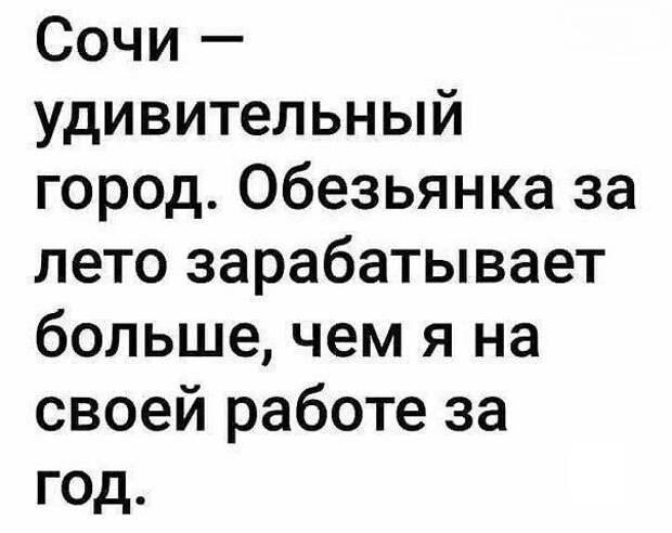 Грабли бывают двух видов... Улыбнемся)))