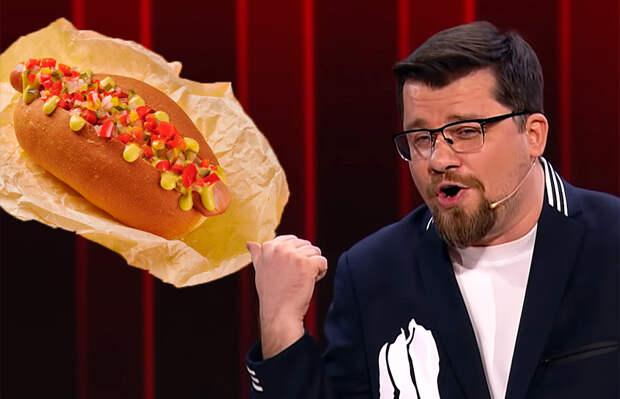 Гарик Харламов раздаст хот-доги бесплатно!