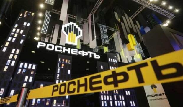 Акции «Роснефти» – наиболее привлекательные на российском рынке