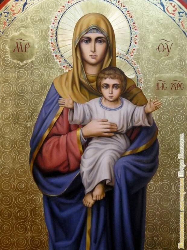 Молитва Пресвятой Богородице (молитвослов)