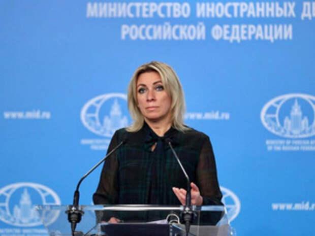 Захарова: РФ может нарастить меры реагирования на ракетные угрозы Запада
