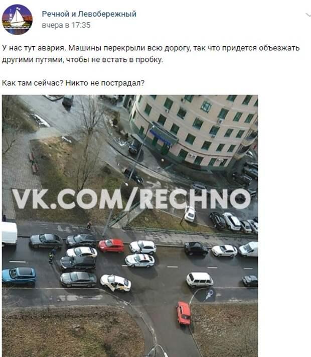 Авария с участием трех авто произошла в Проектируемом проезде