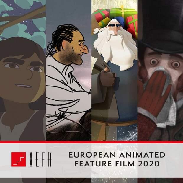 Мультфильм Андрея Хржановского «Нос, или Заговор не таких» претендует на европейский «Оскар»