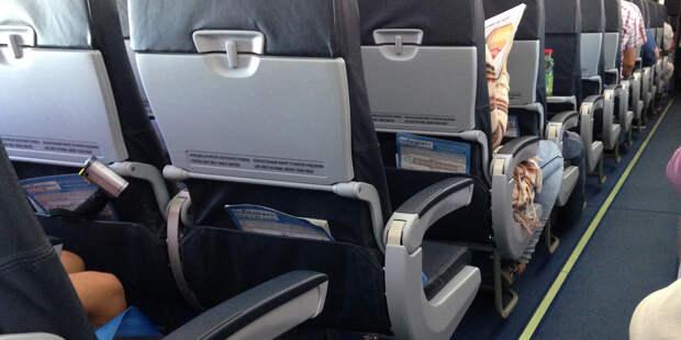 Американская стюардесса поделилась секретами получения бесплатных миль