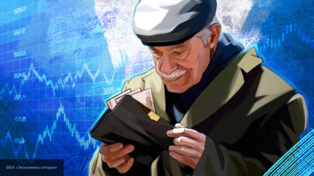 Через пятнадцать лет на Украине некому будет кормить пенсионеров