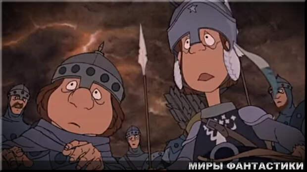 Хоббиты Мэри и Пиппин. Возвращение Короля. 1980 год