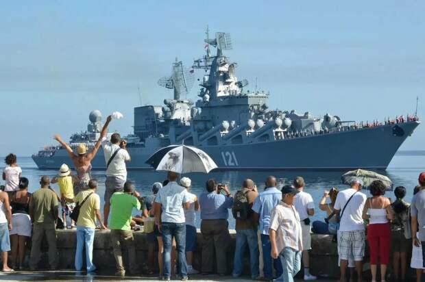ВМФ России на Кубе. Источник изображения: