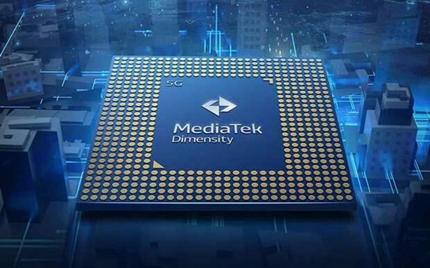 MediaTekпродолжит наступать на Qualcomm. Готовится к выходу SoC Dimensity900