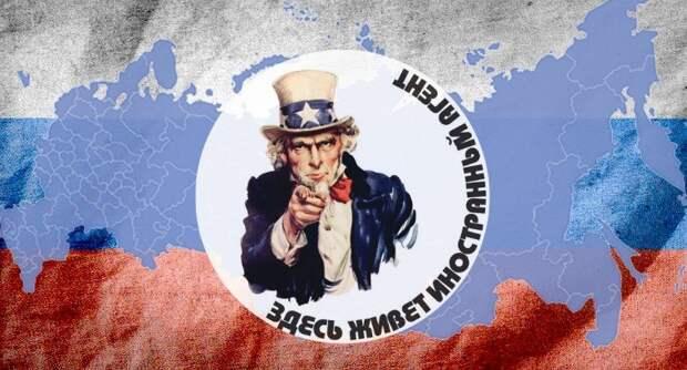 Госдума одобрила уголовную ответственность за деятельность в нежелательных иностранных организациях
