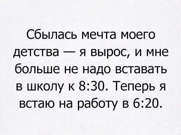 Осторожно убьёт.... Улыбнемся)))