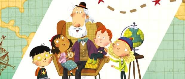 Пол Маккартни издал книжку для детей