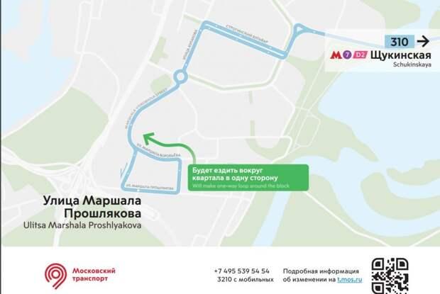 Маршрут автобуса №310 изменится с 21 июня