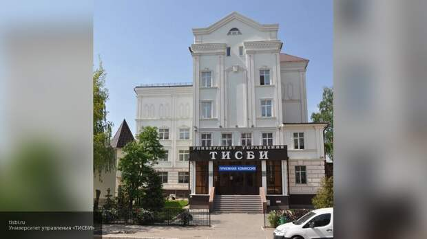 Опубликован приказ об отчислении задержанного после стрельбы в школе в Казани