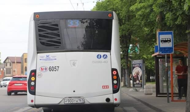 Неисправные автобусы выпускал намаршрут ростовский перевозчик
