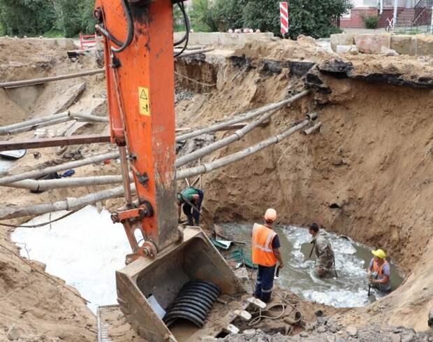 Значительную часть центра Читы после обрушения котлована отключили от водоснабжения