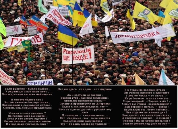 Украина никому не нужна