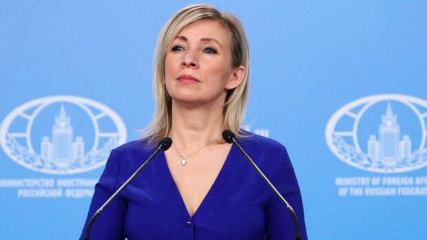 Захарова назвала представителей украинских властей мазохистами