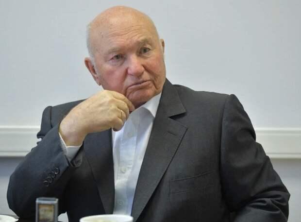 Скончался Юрий Михайлович Лужков