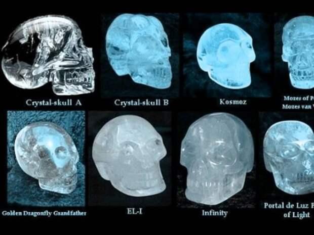 Хрустальные черепа и голографические видения.