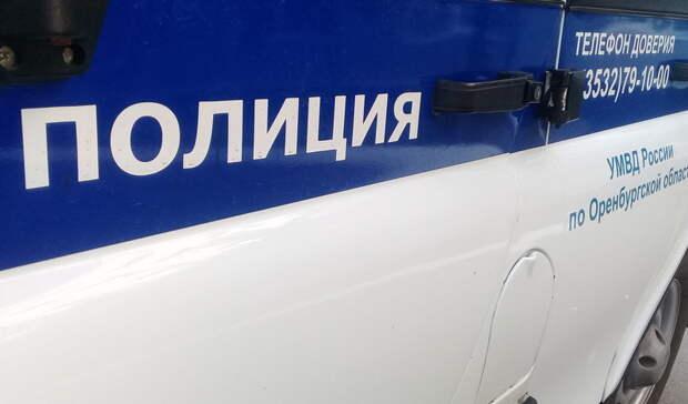 52-летнего пропавшего жителя Оренбурга нашли мёртвым