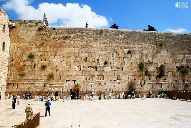 Стена Плача в Иерусалиме. 10 мест для загадывания желаний