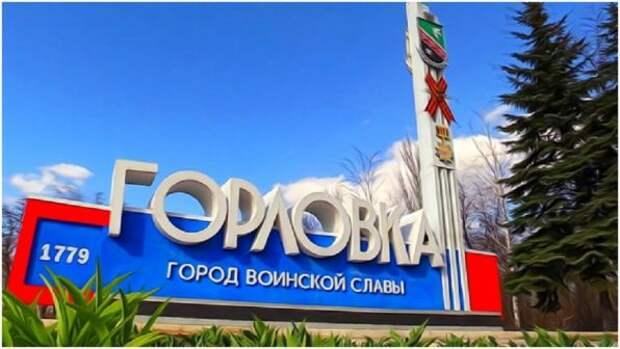 Горловчане задержаны за совершение грабежа