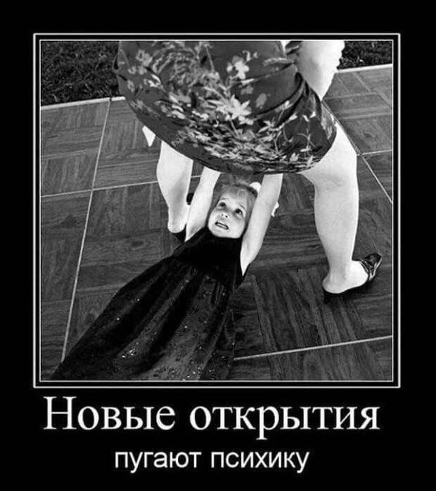 Неадекватный юмор из социальных сетей. Подборка chert-poberi-umor-chert-poberi-umor-55300504012021-15 картинка chert-poberi-umor-55300504012021-15