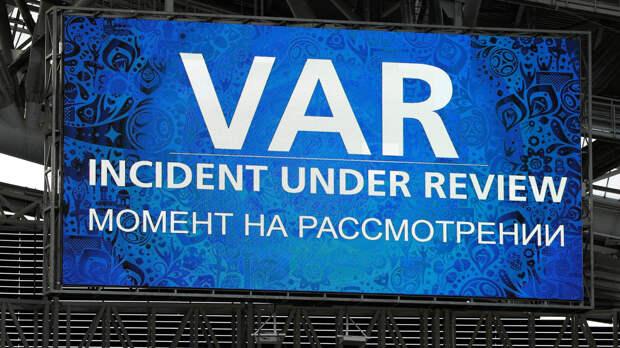 «Спартак» проиграл в «Сочи». Перестали судьи назначать пенальти в ворота соперников «красно-белых» - чёрт бы побрал этот VAR
