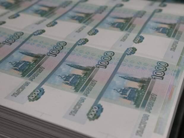 Новая ключевая ставка обанкротит россиян: эксперты сделали неутешительный прогноз