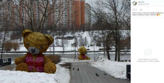 Гигантские медведи из парка Марьина исчезнут в апреле