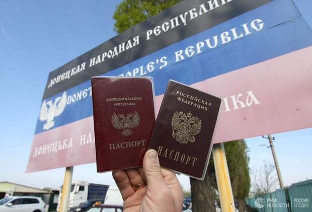 Имущество за паспорта: Рада намерена жестоко отомстить Донбассу
